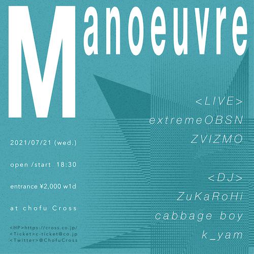 Manoeuvre-01